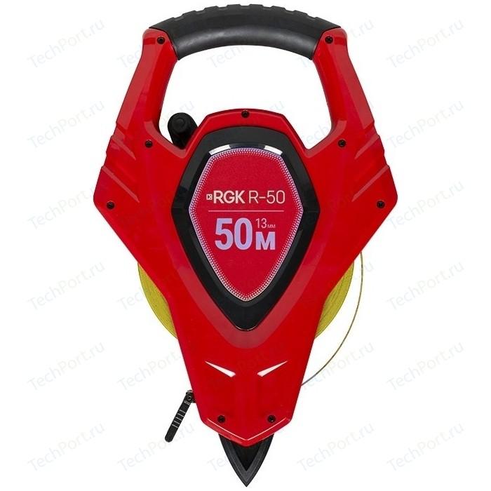 Рулетка RGK R50