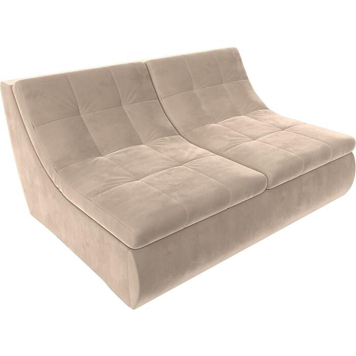 Модуль Лига Диванов Холидей раскладной диван велюр бежевый модуль лига диванов холидей раскладной диван рогожка бежевый
