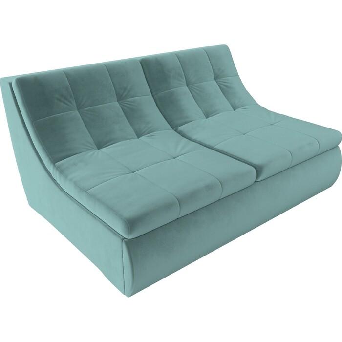 Модуль Лига Диванов Холидей раскладной диван велюр бирюза модуль лига диванов холидей раскладной диван корфу 02