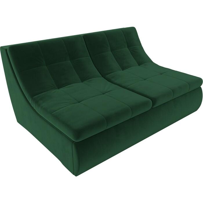 Модуль Лига Диванов Холидей раскладной диван велюр зеленый модуль лига диванов холидей раскладной диван корфу 02