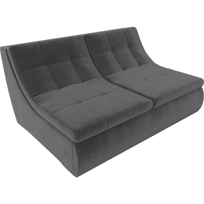 Модуль Лига Диванов Холидей раскладной диван велюр серый
