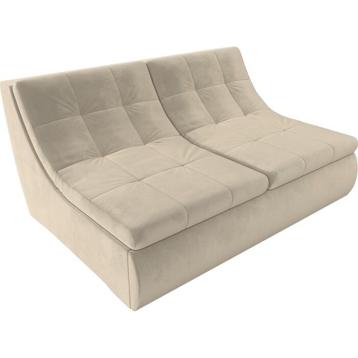 Модуль Лига Диванов Холидей раскладной диван микровельвет бежевый модуль лига диванов холидей раскладной диван рогожка бежевый