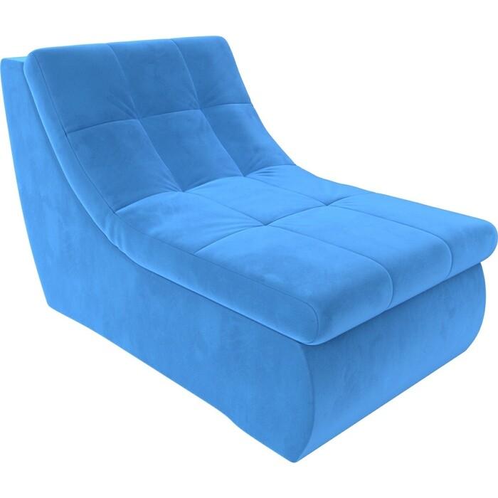 Модуль Лига Диванов Холидей кресло велюр голубой