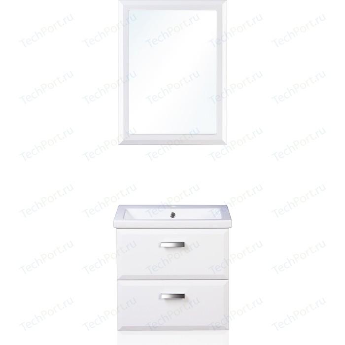 Мебель для ванной Style line Лотос Люкс 60 белая, подвесная