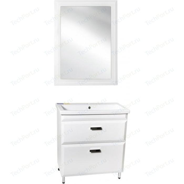 Мебель для ванной Style line Лотос Люкс 70 белая, напольная