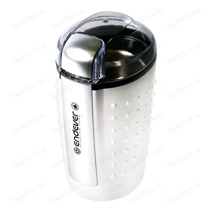 Кофемолка Endever Costa-1059 белый