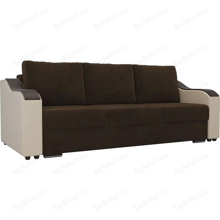 Прямой диван Лига Диванов Монако велюр коричневый подлокотники экокожа бежевые прямой диван лига диванов монако велюр коричневый подлокотники экокожа бежевые