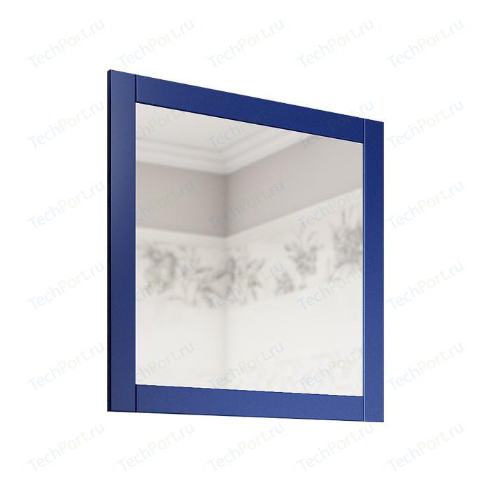 Зеркало Sanflor Ванесса 75 индиго (C000005879)