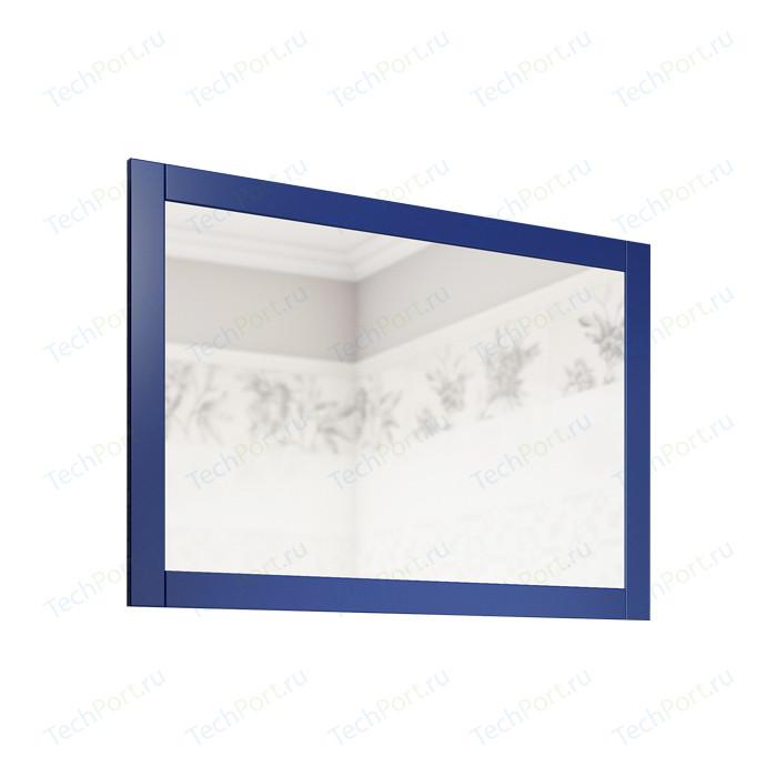 Зеркало Sanflor Ванесса 105 индиго (C0002142)