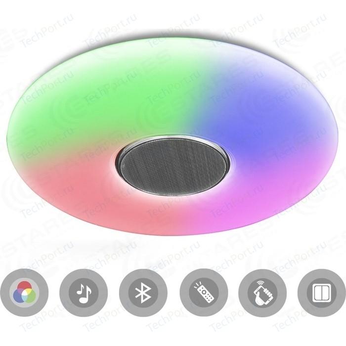 Управляемый светодиодный светильник Estares A-PLAY CLASSIC 60W RGB R-510-SHINY-220V-IP20