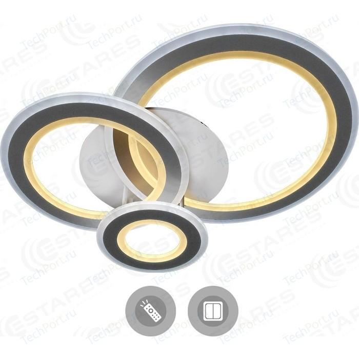 Управляемый светодиодный светильник Estares TRIPLEX ROUND 108W R-700/600-WHITE/WHITE-220-IP44