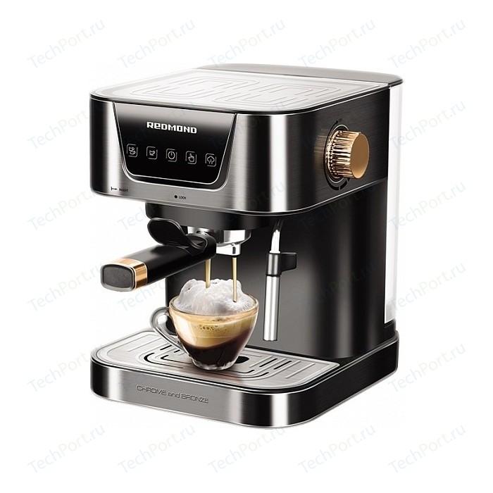 Кофеварка эспрессо Redmond RCM-CBM1514