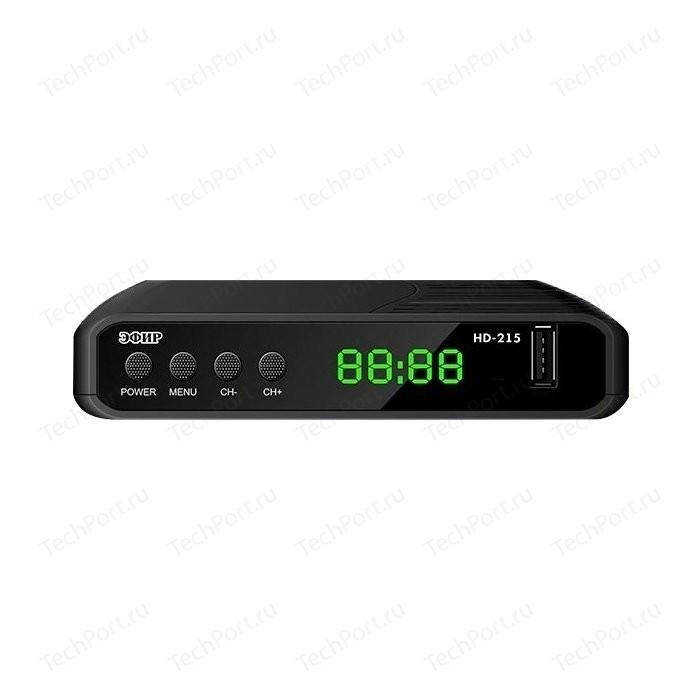 Тюнер DVB-T2 Сигнал Эфир HD-215
