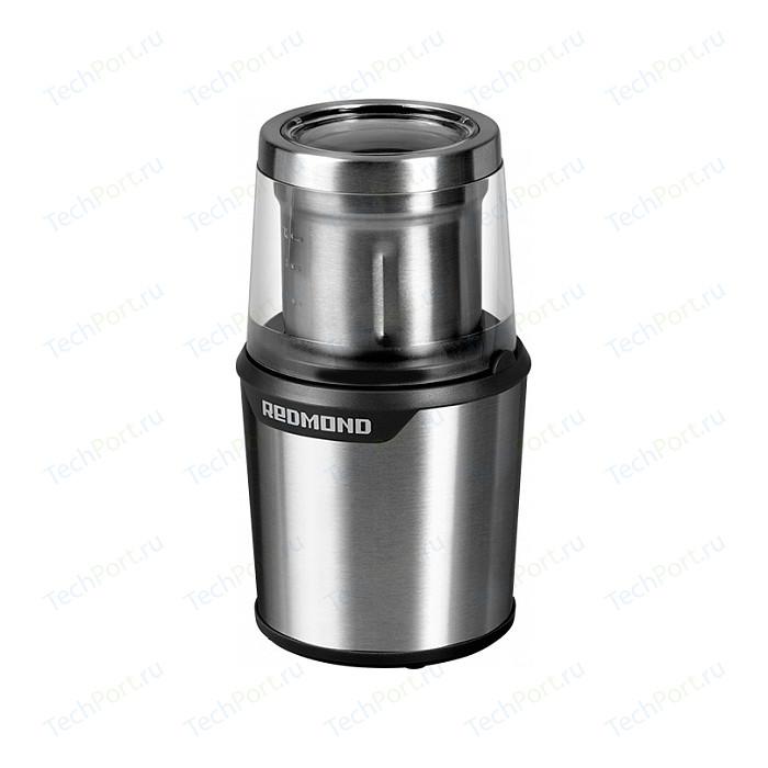 Кофемолка Redmond RCG-M1607 (металл) недорого