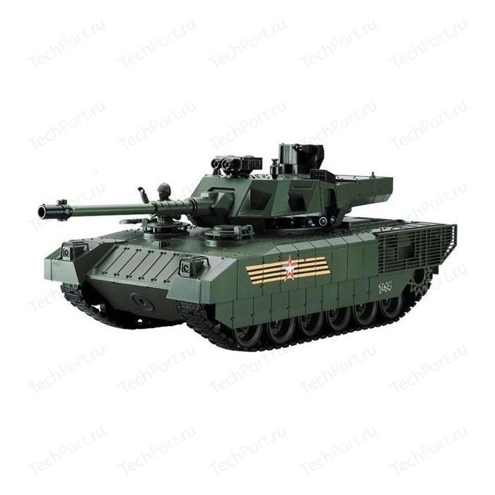 Радиоуправляемый танк HouseHold CS RUSSIA T-14 Армата масштаб 1:20 RTR 2.4G - YH4101H-19