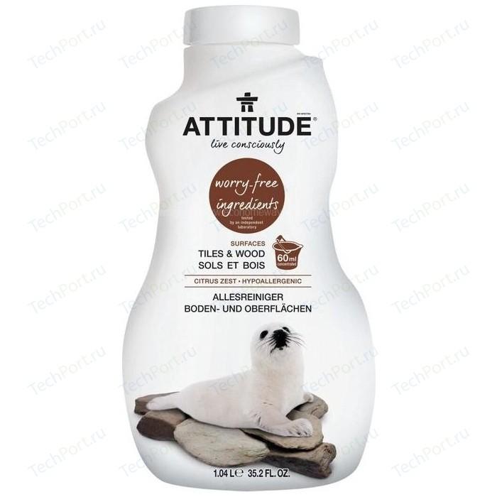 Средство для мытья пола ATTITUDE 1040 мл