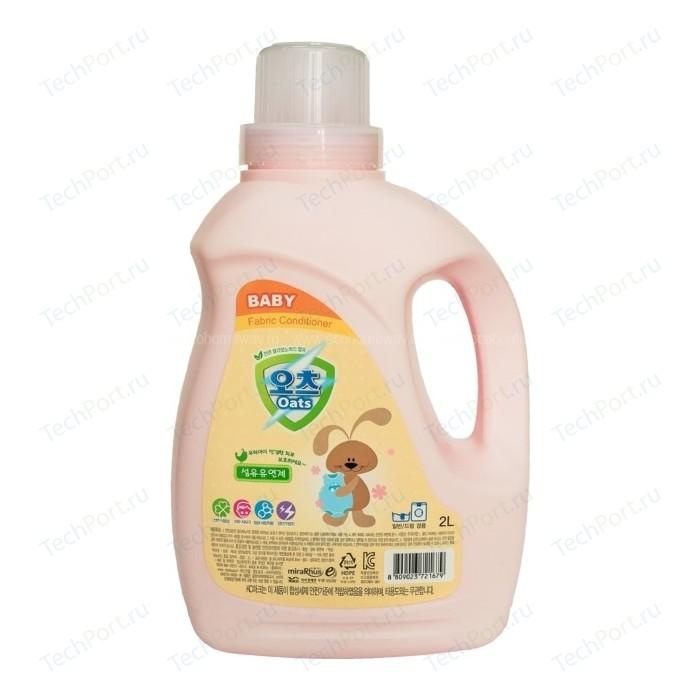 Кондиционер Oats для детских вещей Baby Fabric Softener 2 L