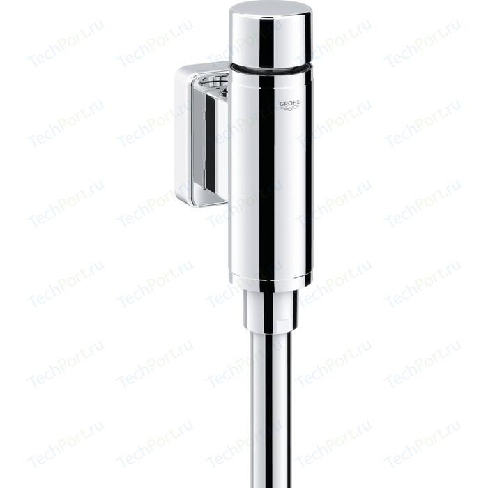 Смывное устройство для писсуара Grohe Rondo (37345000)