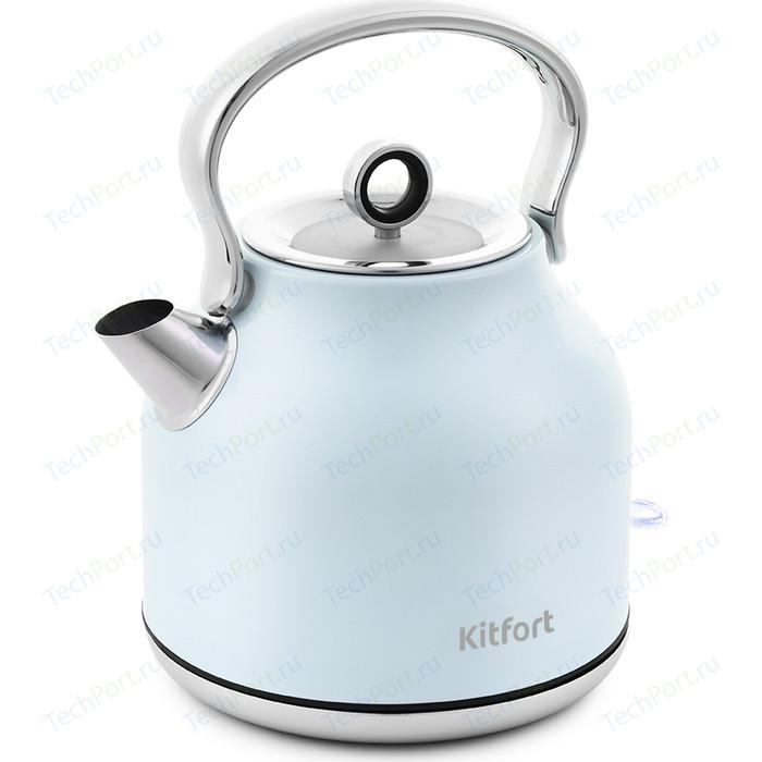 Чайник электрический KITFORT KT-671-3 чайник kitfort kt 671 бронзовый