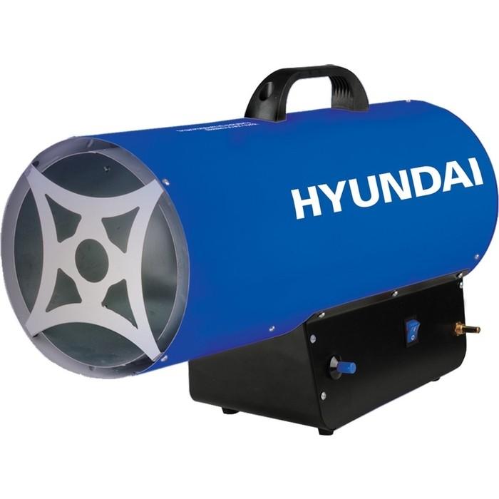 Газовая пушка Hyundai H-HI1-30-UI581 цена 2017