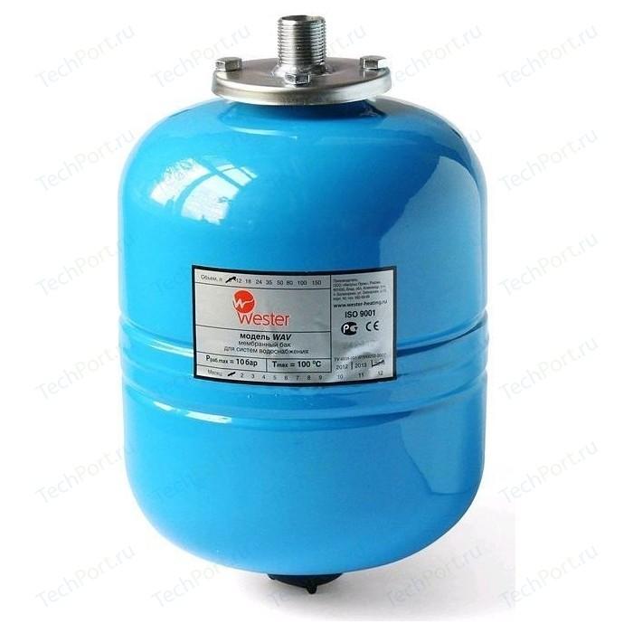 Мембранный бак Wester для водоснабжения WAV 8 (0-14-1020)