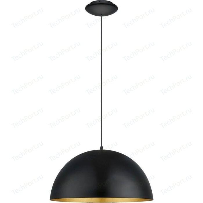 Подвеcной светильник Eglo 94936