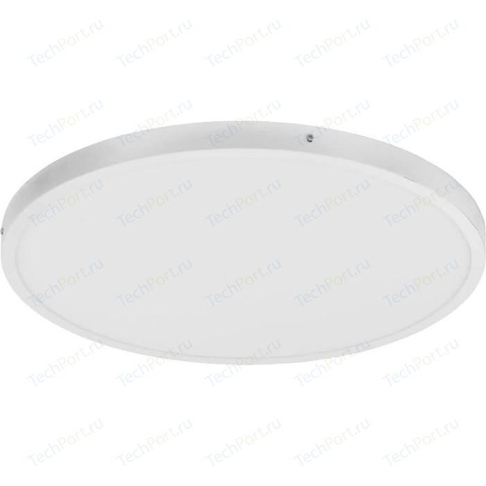 Потолочный светодиодный светильник Eglo 97271