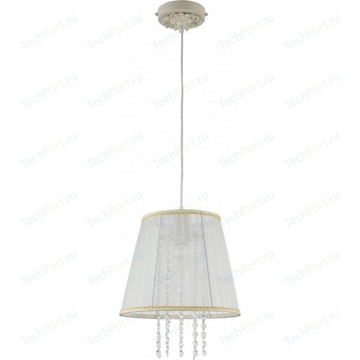 Подвеcной светильник Freya FR2220PL-01W