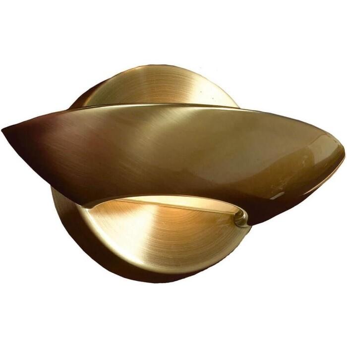 Настенный светодиодный светильник Lussole LSP-8335