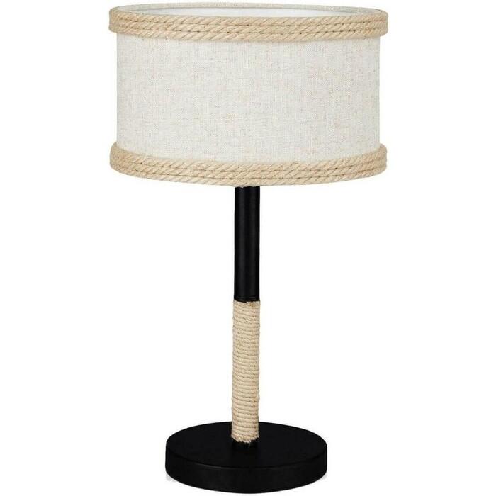Настольная лампа Lussole GRLSP-0543