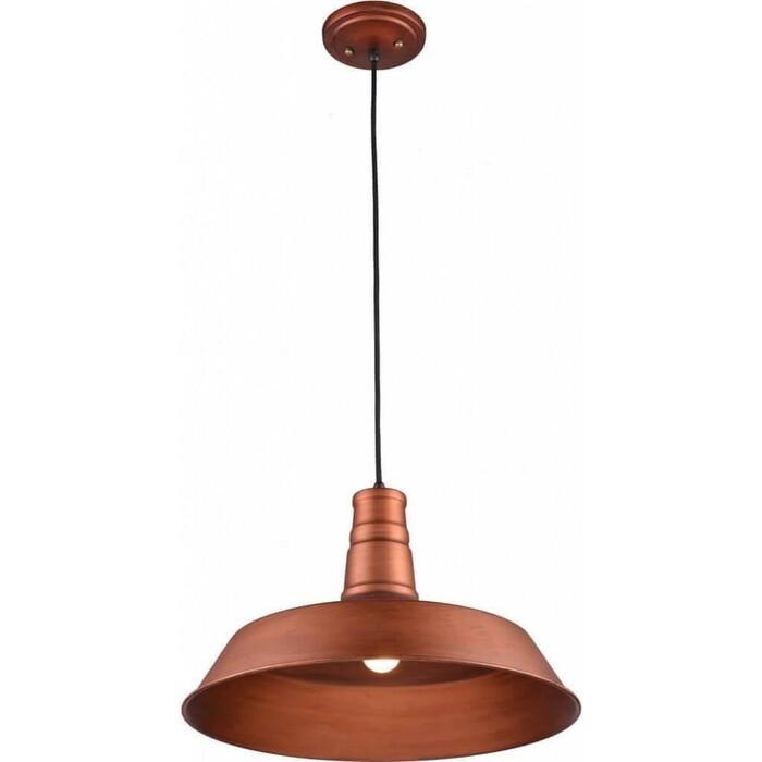 Подвеcной светильник Lussole GRLSP-9698