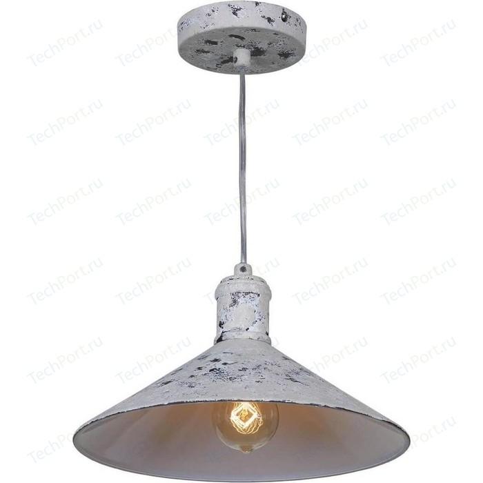 Подвеcной светильник Lussole GRLSP-9615