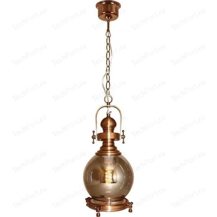 Подвеcной светильник Lussole GRLSP-9650