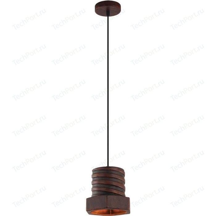 Подвеcной светильник Lussole GRLSP-9660