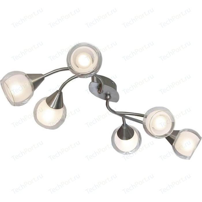 Потолочная люстра Lussole GRLSP-0142 потолочная люстра lussole grlsp 8062