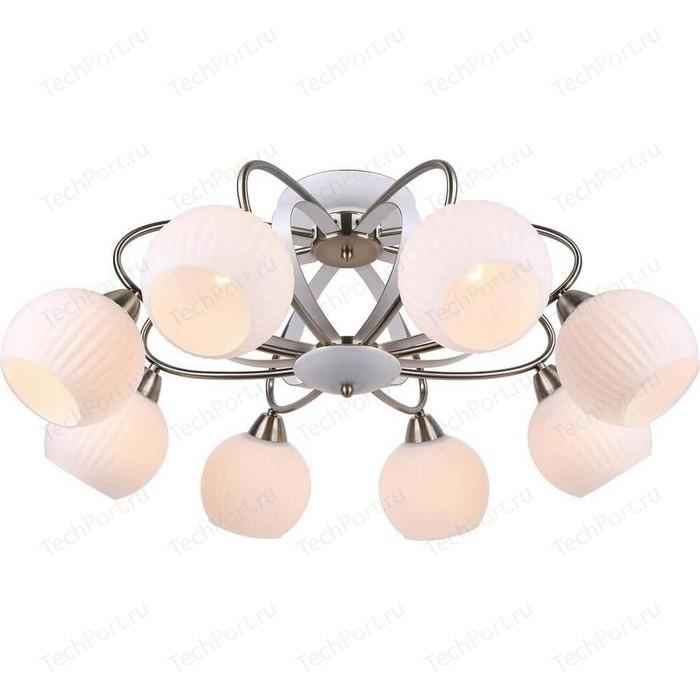 Потолочная люстра Lussole GRLSP-0167 потолочная люстра lussole grlsp 8062