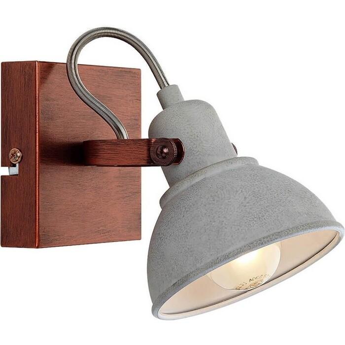 Спот Lussole GRLSP-9828 спот lussole grlsp 9882