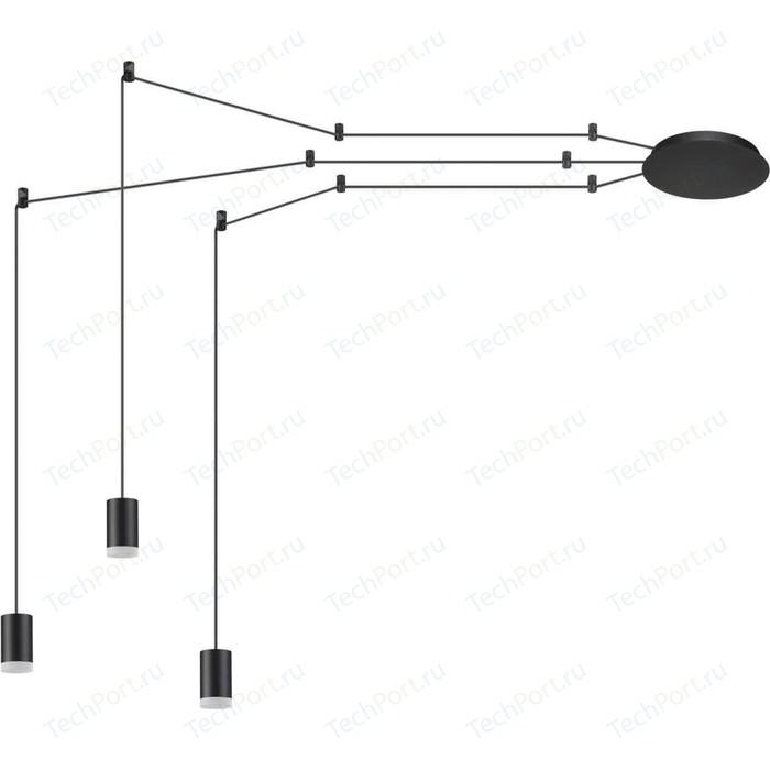 Подвесной светодиодный светильник Novotech 357936