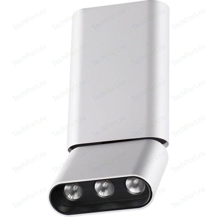 Потолочный светодиодный светильник Novotech 357952
