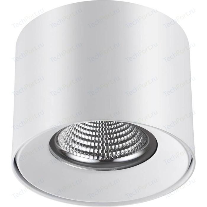 Потолочный светодиодный светильник Novotech 357955 уличный потолочный светильник novotech 357505