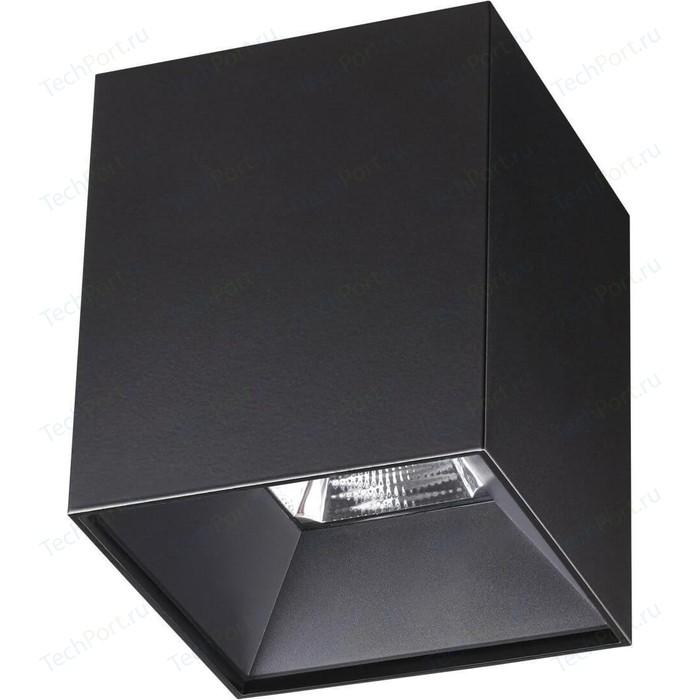 Потолочный светодиодный светильник Novotech 357961
