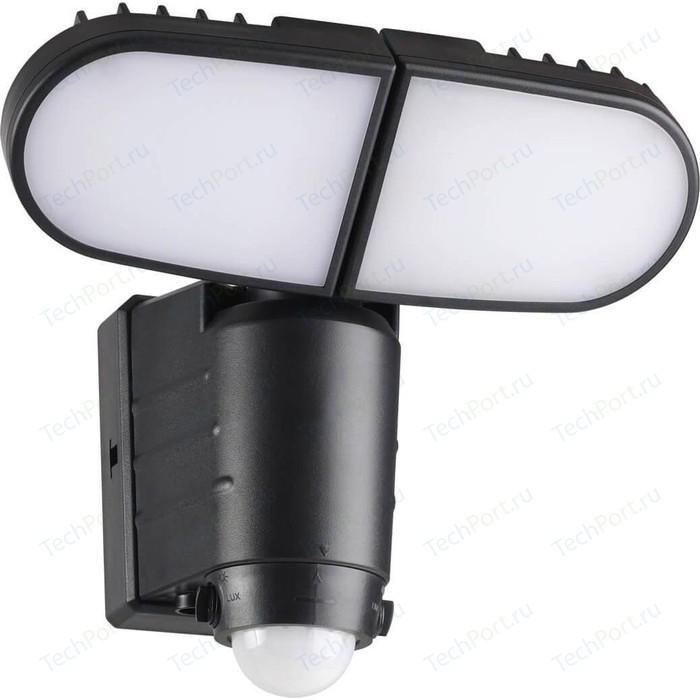 Светильник на солнечных батареях Novotech 358018