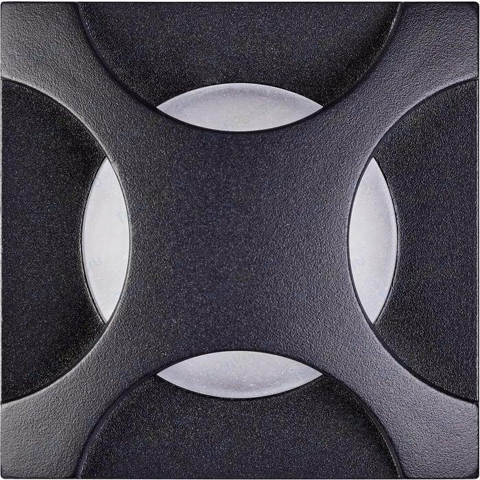 Ландшафтный светодиодный светильник Novotech 358093
