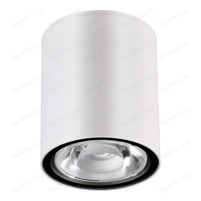 Уличный потолочный светильник Novotech 358012