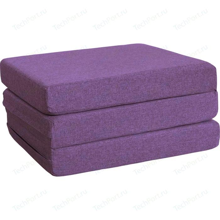 Пуф-трансформер Шарм-Дизайн Шаг фиолетовый