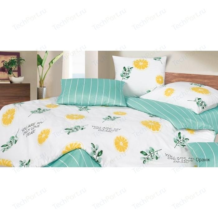 Комплект постельного белья Ecotex семейный, сатин, Гармоника Оранж (4660054344619)