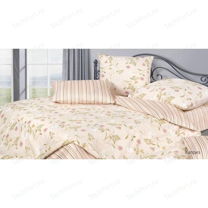 Комплект постельного белья Ecotex евро, сатин, Гармоника Каприз (4660054344046)