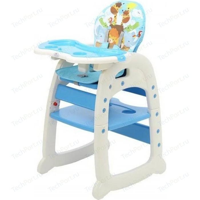 Стульчик для кормления POLINI kids 460 синий 2 827424