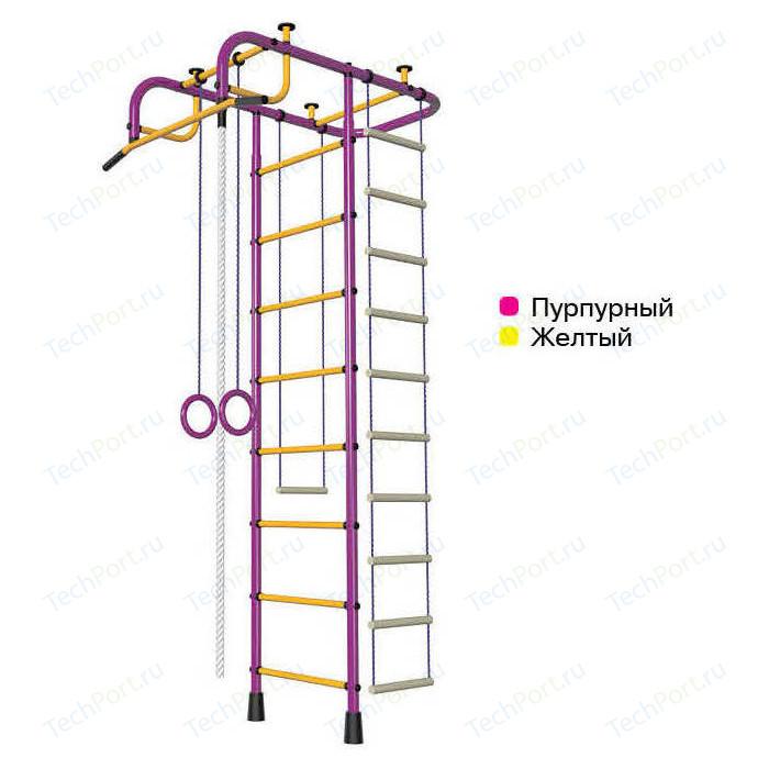 Детский спортивный комплекс Пионер А пурпурно/жёлтый