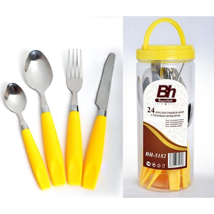 Набор столовых приборов 24 предметов Bayerhoff (BH-5182)